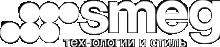 © 2013 - 2017 SMEG S.p.A., Официальный интернет-каталог бытовой техники SMEG